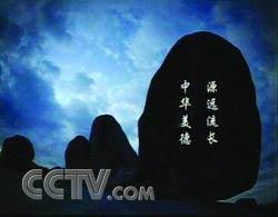 com-广告频道-央视公益广告在行动图片