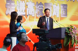 """2006年度CCTV三农人物""""推介活动"""