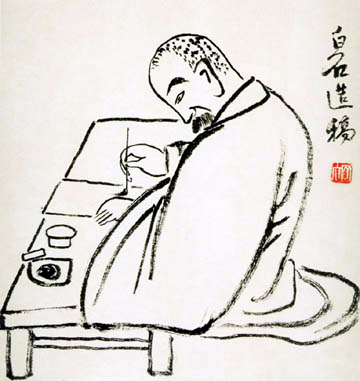 中国龙爪简笔画