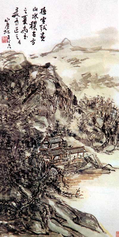 黄宾虹 大器晚成的山水画大师 (画册) - 潮河边人 - 潮河边人博客
