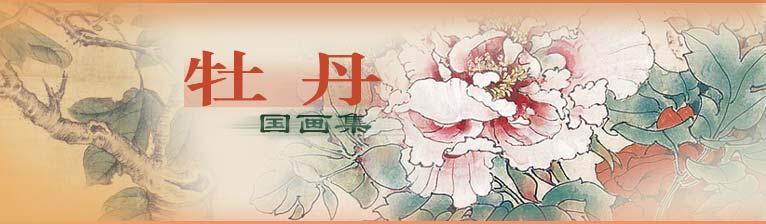 """""""青花牡丹孔雀盘"""",""""青花牡丹凤凰盘"""""""