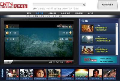 中国网路电视_中国网络电视台5台精彩上线_cctv.com_中国中央电视台