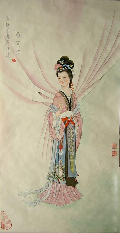 金陵十二钗(收藏版) - 云雾居士 -  云雾居士家园