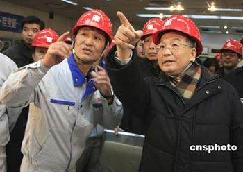 Wen Jiabao talked to electricity company workers