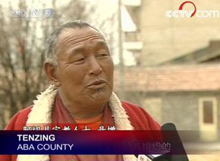 Tenzing(Photo:CCTV.com)