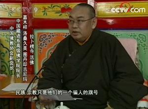 MorereligiousfigureshavevoicedtheirstrongcondemnationsofthesabotageactivitiesinTibetan-populatedareas.