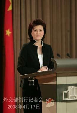 ChineseForeignMinistryspokeswomanJiangYu