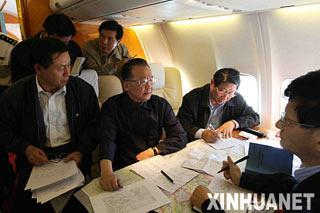 China's Premier Wen Jiabao has asked for public calm and efficient organization of disaster relief work after a major quake hit southwest China's Sichuan Province on Monday. (Xinhua Photo)