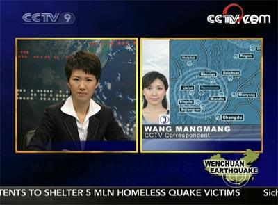 CCTV's live coverage on Wenchuan quake