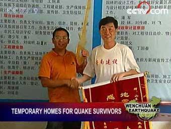 OnSaturday,3,000pre-fabricatedhouseswerehandedovertopeopleinLeiguTownshipofthehard-hitcountyofBeichuan.(CCTV.com)