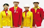Athletes attire for Chinese sports delegation unveiled