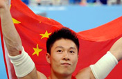 Li Xiaopeng brings China eighth gymnastic gold