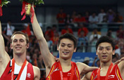 China´s Lu Chunlong wins Men´s Trampoline Olympic gold