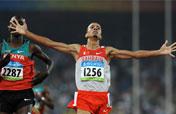Bahrain´s Ramzi wins men´s 1,500m gold
