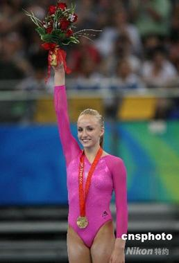 Nastia Liukin, who has won more medals than any other gymnastics competitor. She hauled in one gold, three silvers and one bronze.