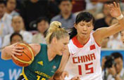 US, Australia to meet for women´s basketball gold