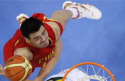 Yao: Playing for China is a big honor