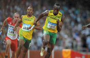 Day 14: Jamaica wins relay in world record, Dibaba completes long-distance double