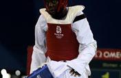 Taekwondo: kick your ass