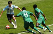 Argentina draws Nigeria 0-0 at halftime at Olympics soccer final