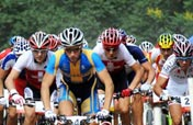 France finish 1-2 in men´s mountain bike cross country
