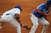 South Korea wins Asia´s first Olympic baseball gold medal