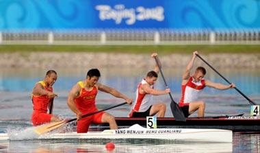 Meng Guanliang and Yang Wenjun of China compete in the men's canoe double (C2) 500m final at Beijing 2008 Olympic Games in the Shunyi Rowing-Canoeing Park in Beijing, China, Aug. 23, 2008. They won the gold medal. (Xinhua/Jiang Enyu)
