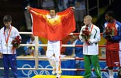 Zou Shiming wins China´s first Olympic boxing gold medal