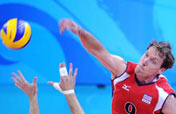 United States wins men´s volleyball Olympic gold