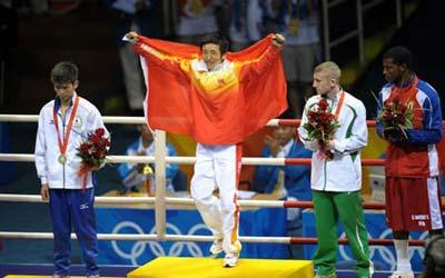 Gold medalist Zou Shiming(L2) of China reacts on the podium at the awarding ceremony of Men's Light Fly(48kg) of Beijing 2008 Olympic Games boxing event at Workers' Gymnasium in Beijing, China, Aug. 24, 2008.(Xinhua Photo)
