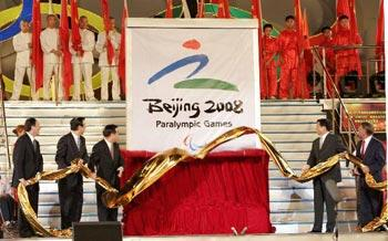The Paralympic Olympic Game's emblem(file photo)