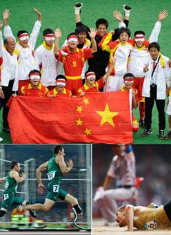 (Upper) Members of China's women team pose for a group photo after defeating Spain in a preliminary match of the Football 5-a-side event Sept. 13, 2008.(Lower Left) Oscar Pistorius of South Africa (L) competes in the Men's 200m T44 final of the Beijing Paralympic Athletics event Sept. 13, 2008.(Lower Right) Wojtek Czyz of Germany competes in the Men's Long Jump F42/44 final of the Beijing Paralympic Athletics event Sept. 16, 2008. (Xinhua Photo)