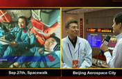 Report from Beijing: Performce and future of China´s 1st space suit