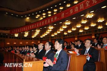 China's Olympic and Paralympic heroes as well as organizers and volunteers contributing to the grand success of the two Games have been honored at a summary meeting held at the Great Hall of the People.
