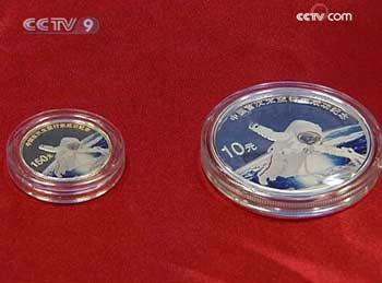 The commemorative coins include a nine gram gold coin priced at 150 yuan and a 28 gram silver coin selling for 10 yuan.