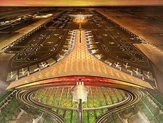 Beijing Capital International Airport (File photo)
