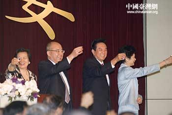 Kuomintang Chairman Wu Poh-hsiung has held a banquet for visiting ARATS chief Chen Yunlin and the Mainland delegation.
