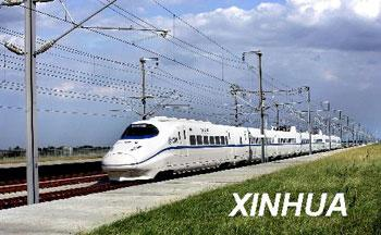 Trains are the most popular means of transport in China