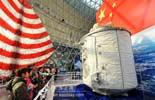 Shenzhou-7 exhibition opens in Shanghai