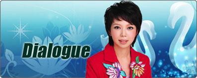 Tian Wei<A></a>  <a href=http://blog.cctv.com/?960109 target=_blank><i>Enter Tian Wei´s blog >></i></a>