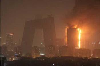 A spokesman for the Beijing Municipal government says initial investigations showed the fire had been caused by illegal launch of fireworks.