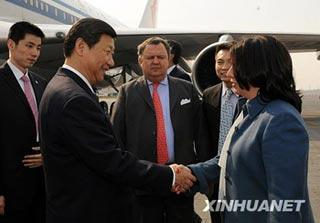 Chinese Vice President Xi Jinping arrived at Mexico City on Feb. 9, 2009.