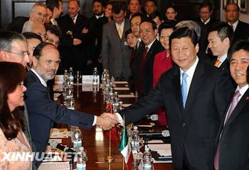 Xi Jinping met with Gustavo Munoz, president of Mexico's Senate.