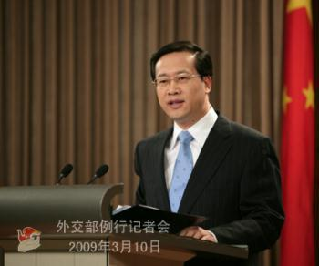 Chinese Foreign Ministry spokesman Ma Zhaoxu says China demands the US stop pushing the bill on Tibet.