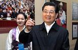 President Hu Jintao praises Tibet development