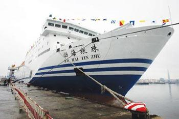 The largest ever roll-on roll-off passenger ship developed by a Chinese company has been delivered to Yantai city in Shandong Province.