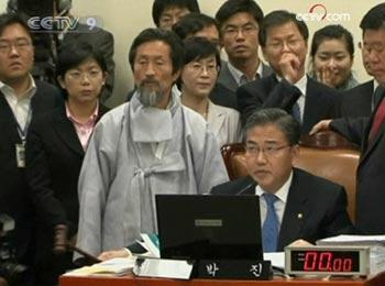 ASouthKoreanparliamentarycommitteehasapprovedafreetradeagreementwiththeUS.