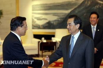 The director of the Taiwan Work Office of the CPC Central Committee, Wang Yi, has met with SEF Chairman, Chiang Pin-Kung, and his delegation in Nanjing.