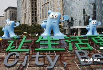The global economic downturn has not dampened the enthusiasm of participants at the 2010 Shanghai World Expo.