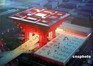 ChinesePavilion:CrownoftheEast